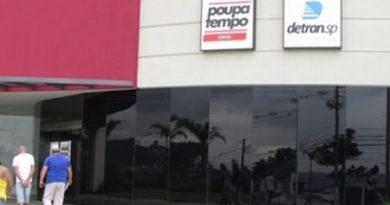 poupa2