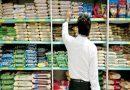 Governo pede que mercados e produtores expliquem alta no preço de produtos