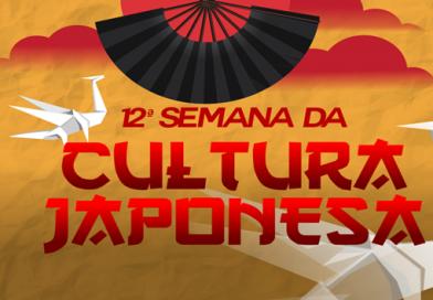 12ª Semana da Cultura Japonesa terá exposição, AnimaEmbu e cerimônias a partir deste sábado