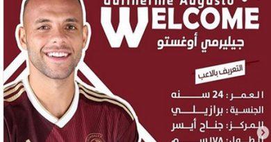 Atacante revelado no Cotia FC é apresentado por clube da Arábia